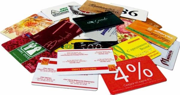 бонусные и дисконтные карты